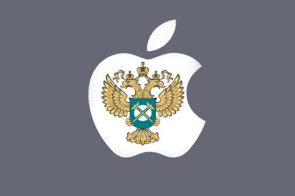 apple-fas-predpisanie